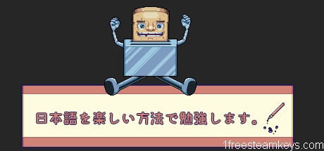 Super Toaster X: Learn Japanese RPG