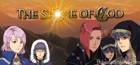 The Stone of God